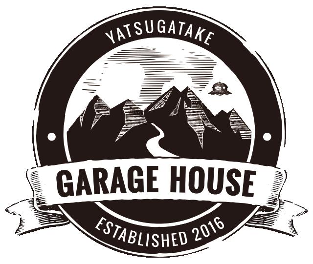 八ヶ岳ガレージハウス