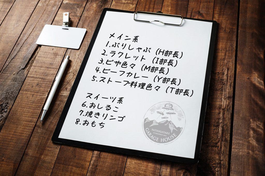 Letterhead, pen and badge